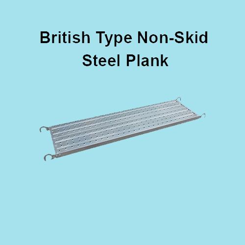 Non-skid Steel plank